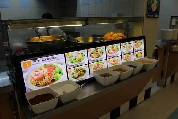 еда в таиланде в паттайе фудкорт теско лотус