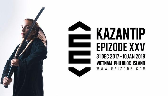 Казантип и Эпизод во Вьетанме