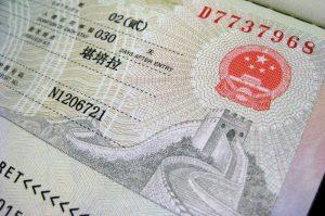 транзитная виза в китай в 2017 2018 2019 годах
