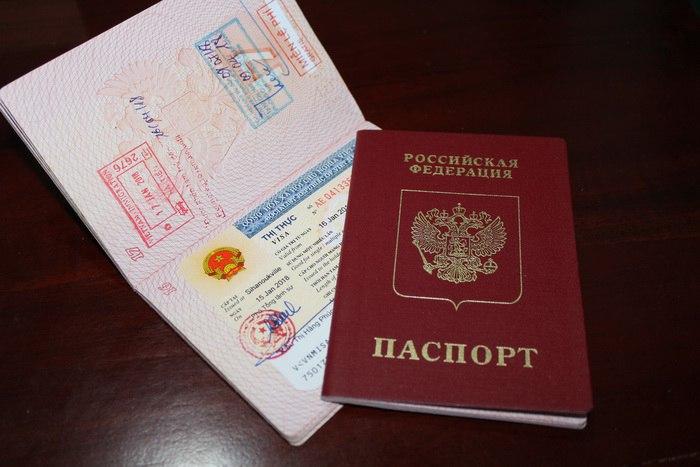 виза на ребёна рожденного во вьетнаме. документы и виза ребёнка рожденного заграницей