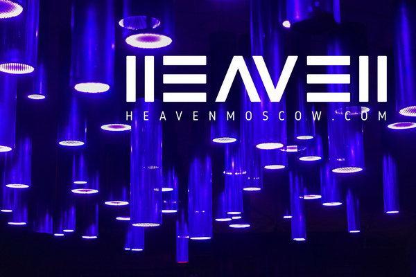 Казантип 2018 - открытие Heaven в Москве