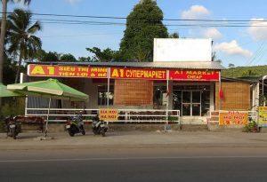Магазины на острове Фукуок во Вьетанме