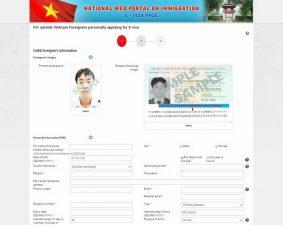 как заполнить анкету на электронную визу во Вьетнам образец инструкция