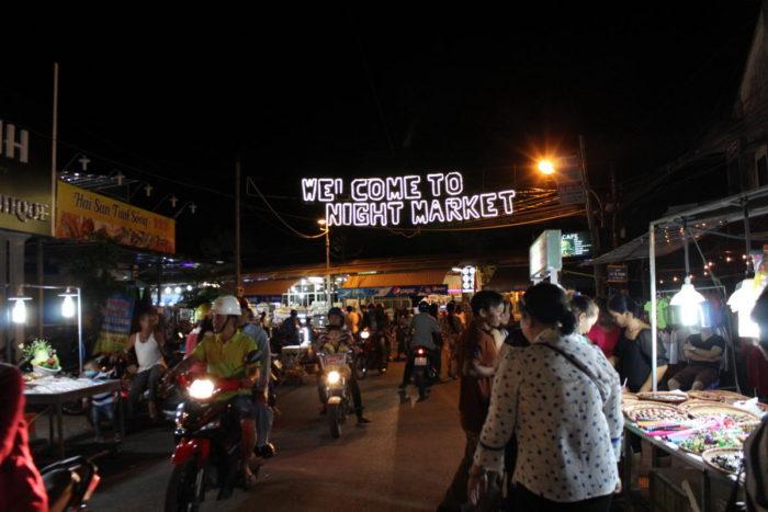 Ночной рынок острова Фукуок