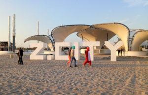 отдых в крыму 2019 z city на бывшей территории казантипа
