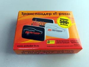 транспондер для платных дорог м4, м3