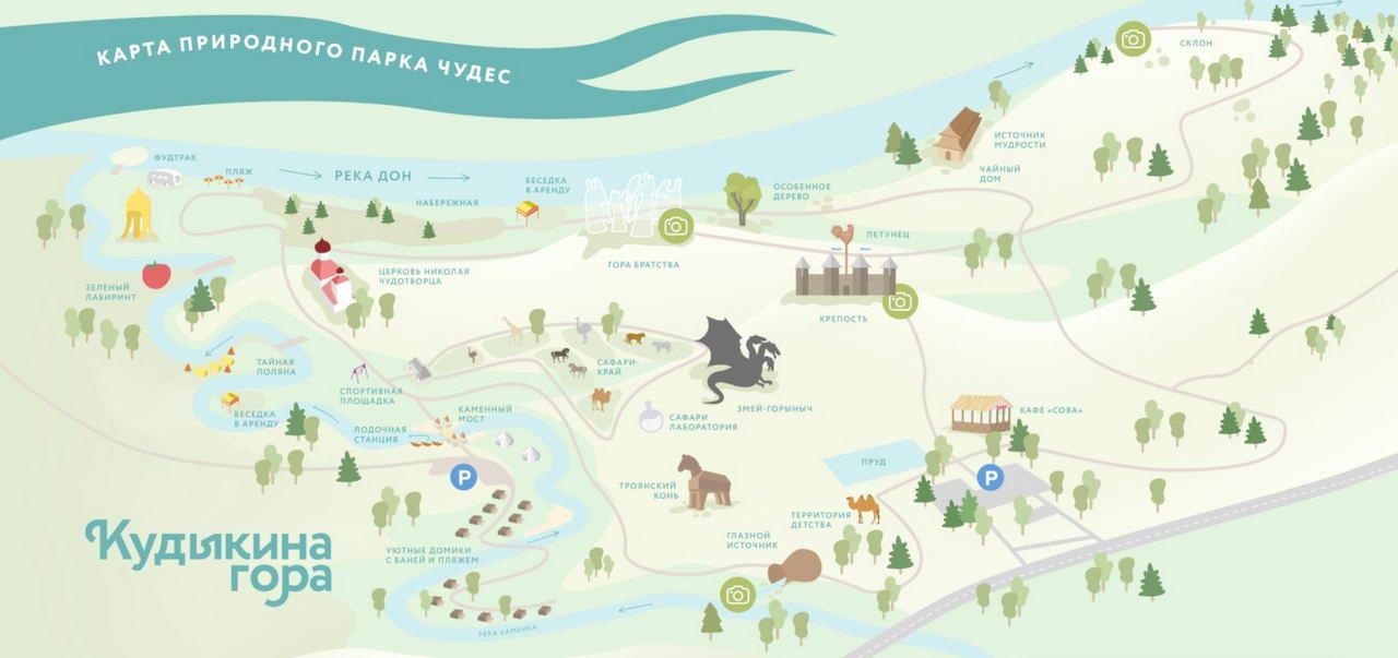 что посмотреть по дороге в Крым на машине кудыкина гора карта парка
