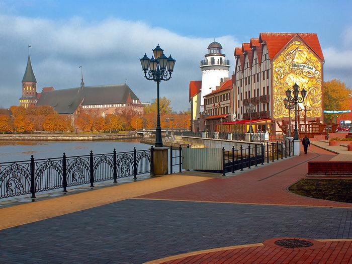 Отдых в Калининграде 2020