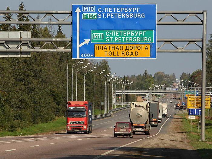 Стоимость проезда по платной дороге от москвы до санкт петербурга 2020 по транспортеру скачать презентацию на тему конвейеры