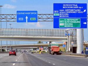 Бесплатная дорога М10 из Москвы в Питер