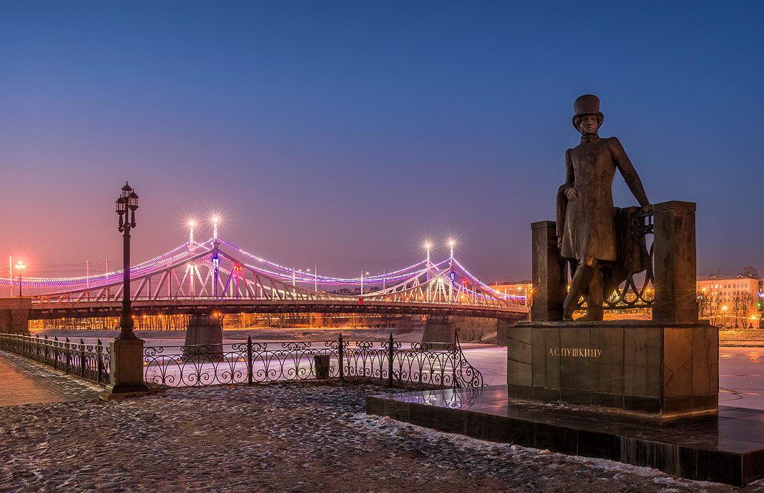 тверь старый мост набережная памятник Пушкину что посмотреть по дороге в Питер