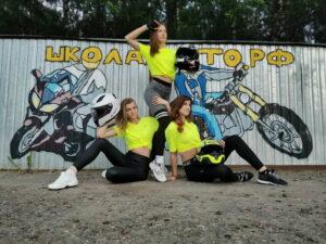 Мотошкола в Подольске