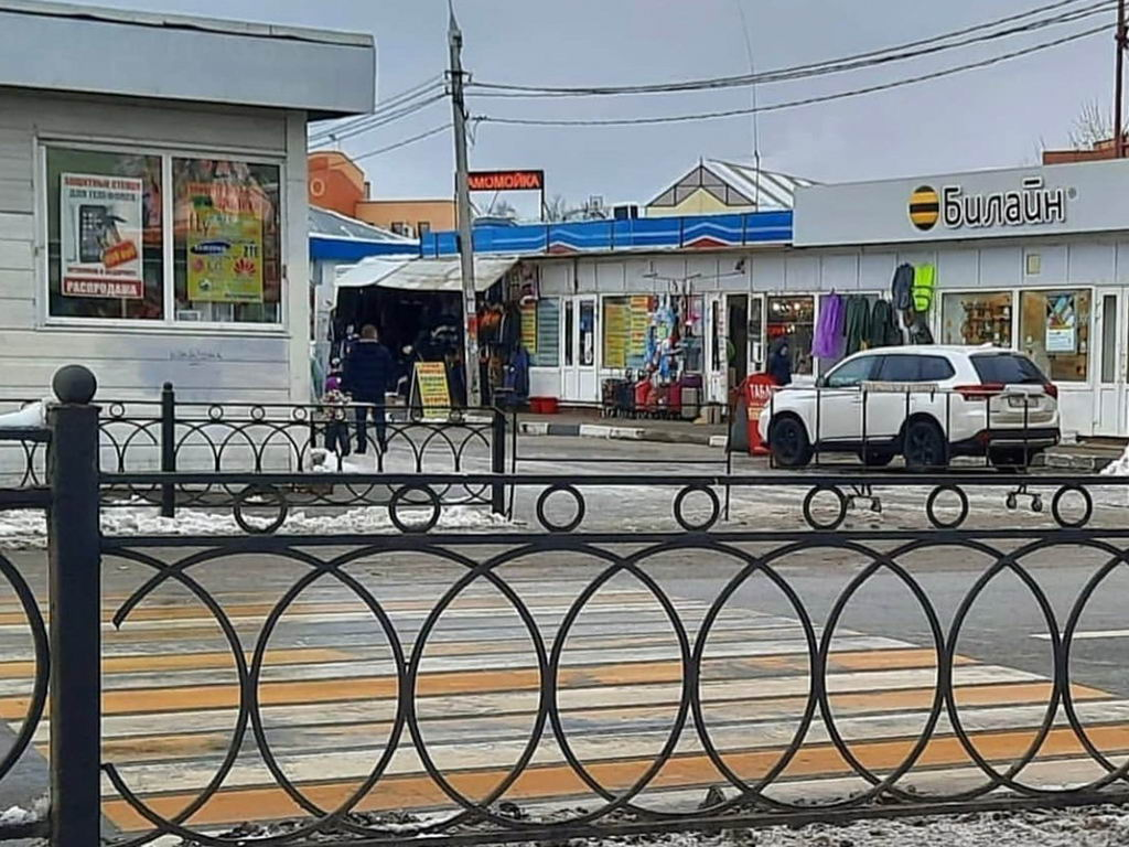 Закрытый пешеходный переход в Подольске
