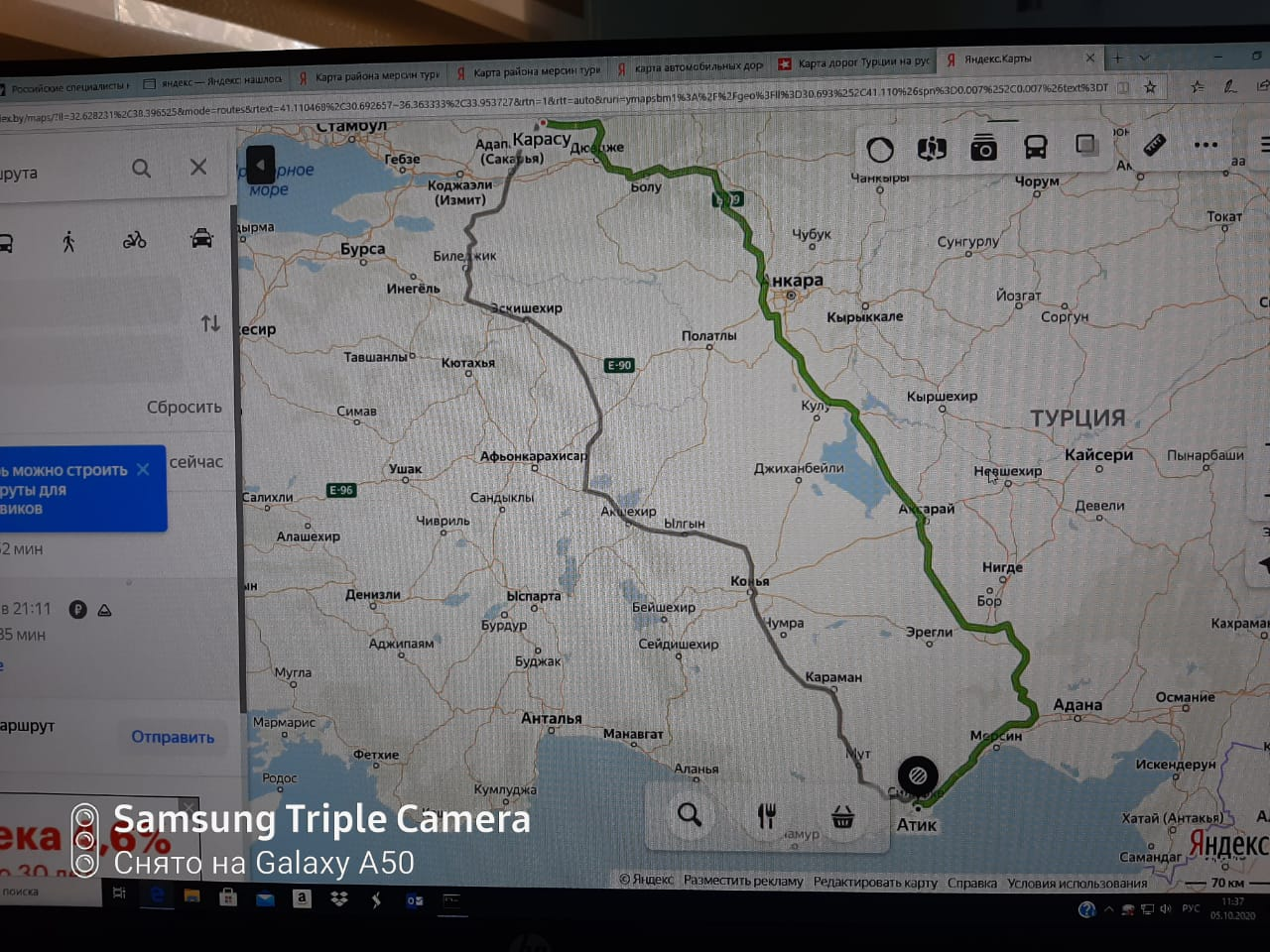 на машине из России до Турции в 2020 году маршрут по Турции