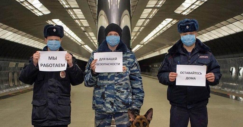 ограничения в России