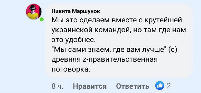 казантип 2021