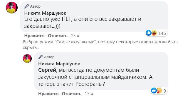 Казантип не закрывают в Крыму