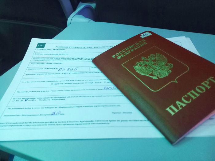 расзрешение согласие на выезд ребёнка за границу