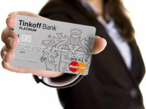 Кредитная карта тинькофф - стоит ли брать