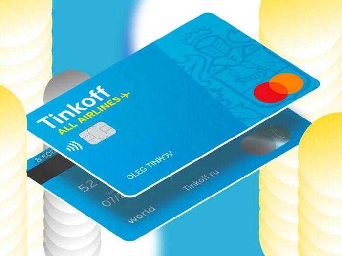 Tinkoff All Airlines - кредитная карта для путешествий
